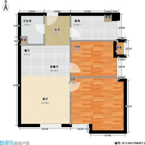 伯伦国际・时代之尚2室1厅1卫1厨74.00㎡户型图