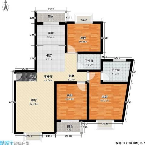 金桥新城二期3室1厅2卫1厨120.00㎡户型图