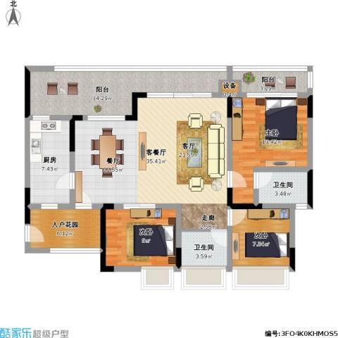绿城上岛3室1厅2卫1厨151.00㎡户型图