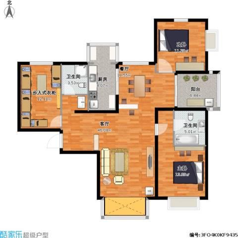 北京城建・世华泊郡2室1厅2卫1厨147.00㎡户型图