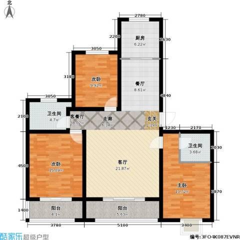 中阳信和水岸3室1厅2卫1厨137.00㎡户型图