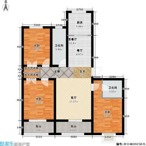 中阳信和水岸3室1厅2卫1厨144.00㎡户型图