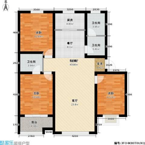 中阳信和水岸3室1厅3卫1厨139.00㎡户型图