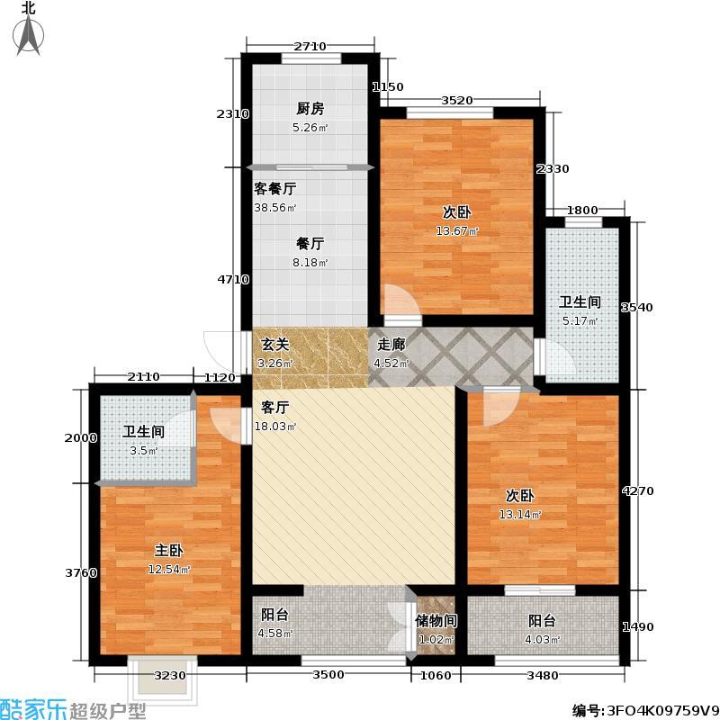 中阳信和水岸户型3室1厅2卫1厨
