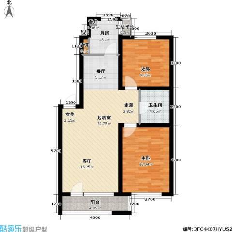 雷明雅阁2室0厅1卫1厨84.00㎡户型图