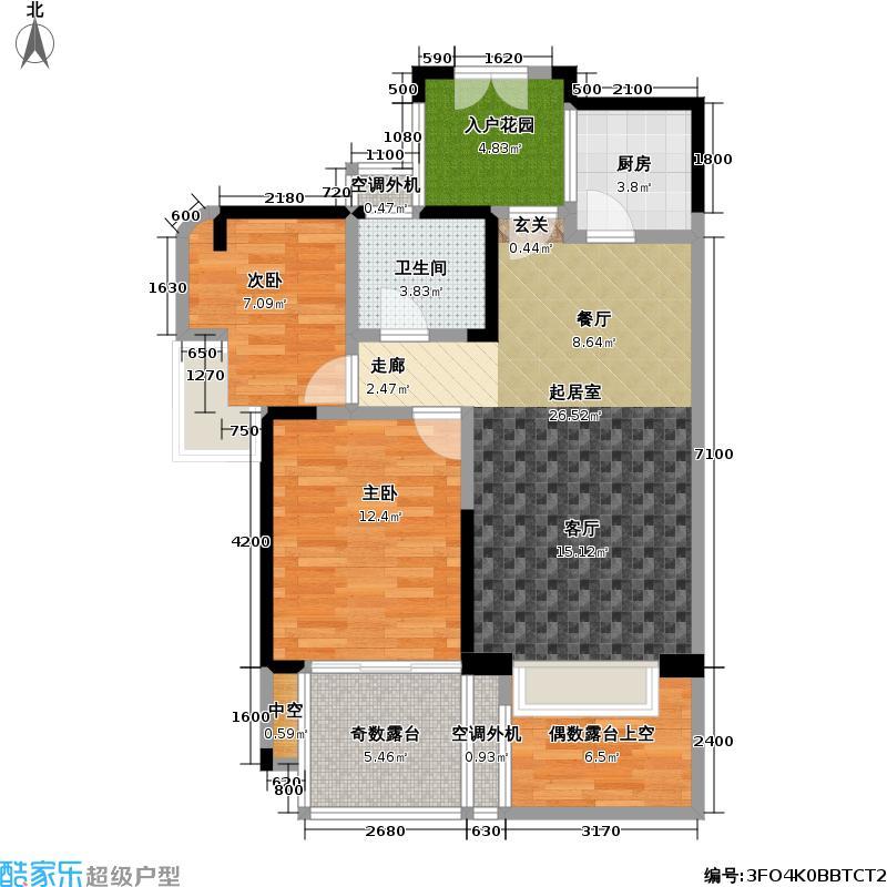 雷圳碧榕湾海景花园75.00㎡3栋1单元A2户型