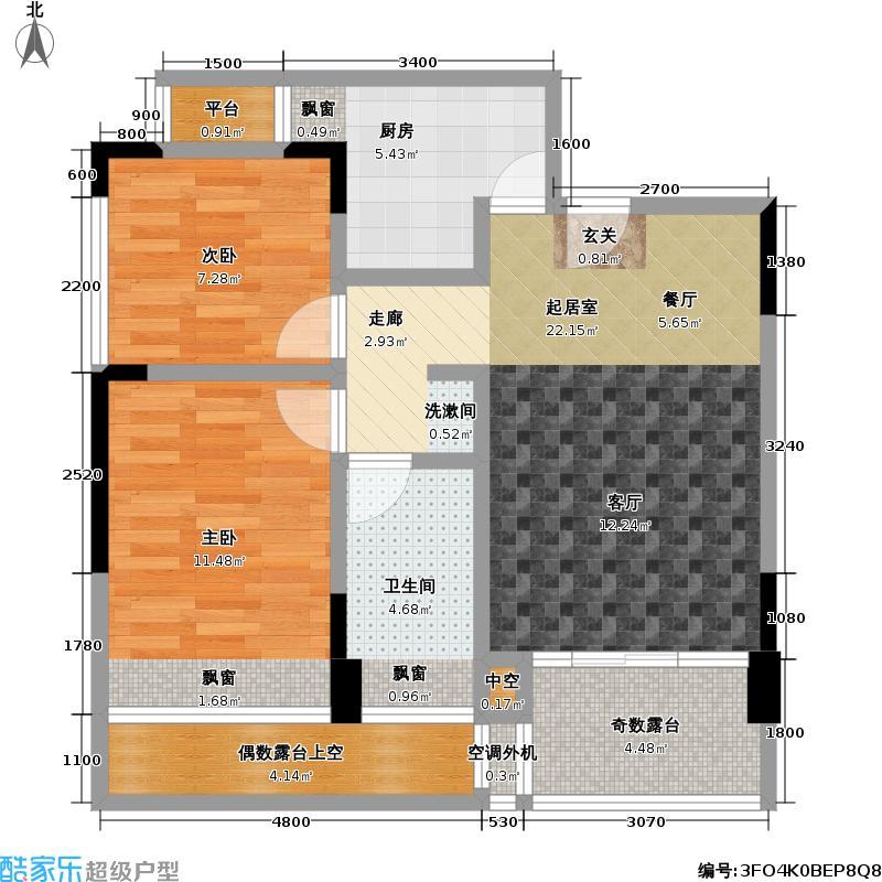 雷圳碧榕湾海景花园66.00㎡4栋31单元E4户型