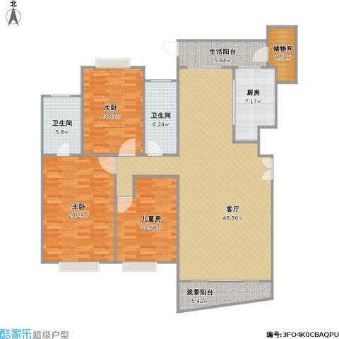亚迪村3室1厅2卫1厨138.98㎡户型图