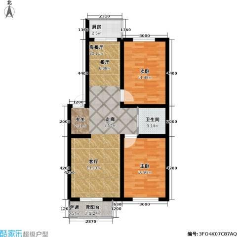 奇尔斯公馆2室1厅1卫1厨60.96㎡户型图