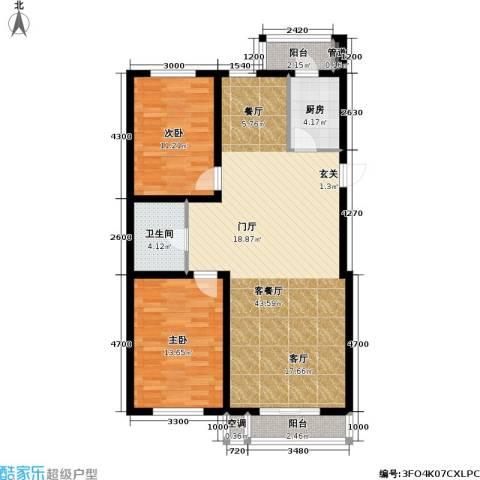 昊景家园2室1厅1卫1厨90.00㎡户型图