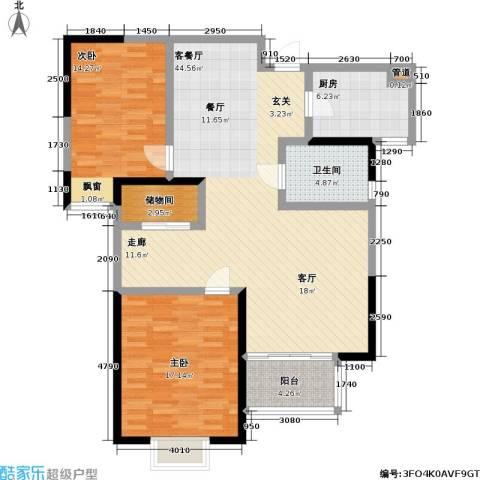 万和源居2室1厅1卫1厨108.00㎡户型图