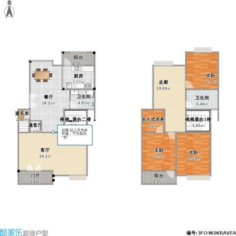 世纪名门3室2厅2卫1厨224.00㎡户型图