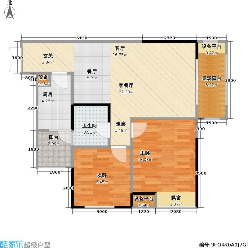 康德国会山康德国会山户型2室1厅1卫1厨