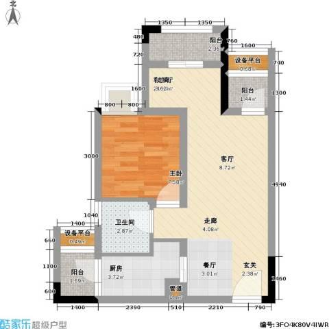 铂晶城 天王星・铂晶城1室1厅1卫1厨65.00㎡户型图