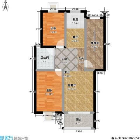 锦绣花园2室1厅1卫0厨74.00㎡户型图
