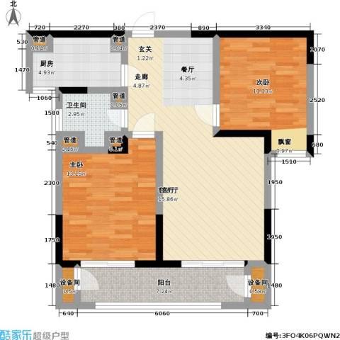 中央时区2室1厅1卫1厨100.00㎡户型图