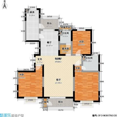 中央时区3室1厅2卫1厨152.00㎡户型图