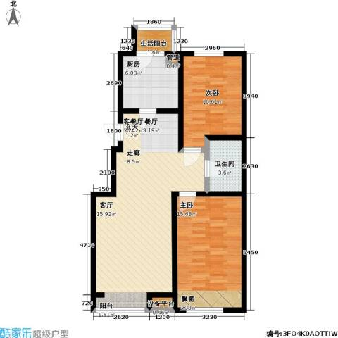 第九街区2室1厅1卫1厨83.00㎡户型图