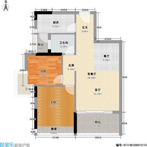 碧水龙庭2室1厅1卫1厨70.00㎡户型图
