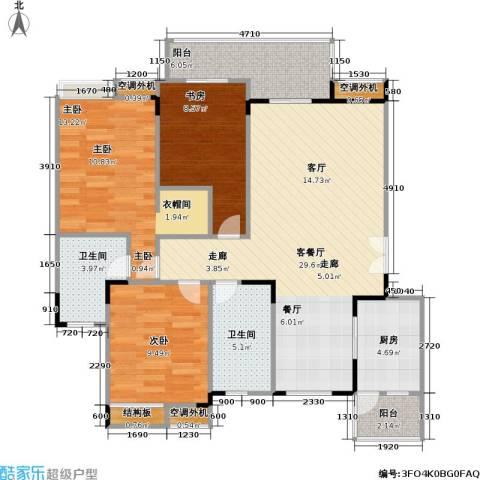 福江・名城 名城3室1厅2卫1厨94.00㎡户型图