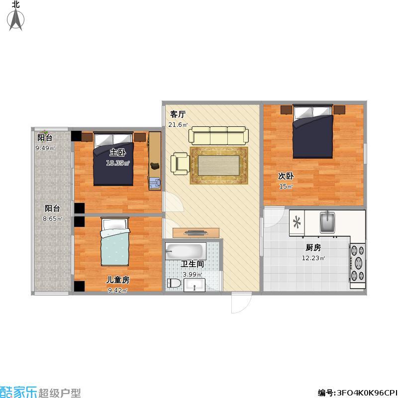 105平米三室一厅