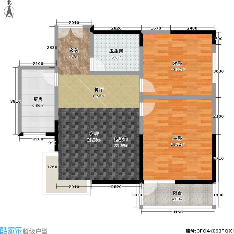 力宝水岸公寓、力宝前城90.00㎡913户型
