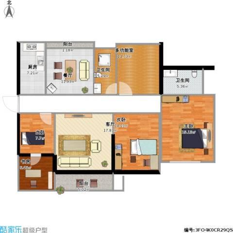胜家雅苑4室2厅2卫1厨156.00㎡户型图