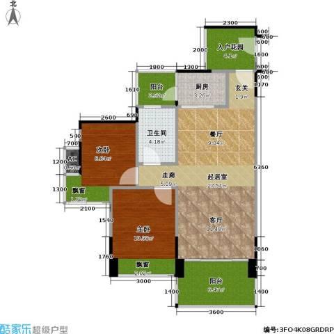 书香门第一期2室0厅1卫1厨68.47㎡户型图