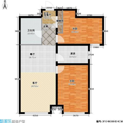 中阳信和水岸2室1厅1卫1厨140.00㎡户型图