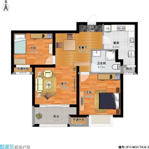 同济城市阳光2室1厅1卫1厨102.00㎡户型图