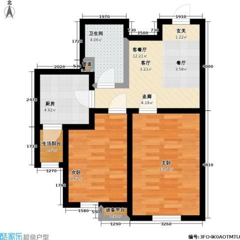 雅馨苑二期2室1厅1卫1厨70.00㎡户型图