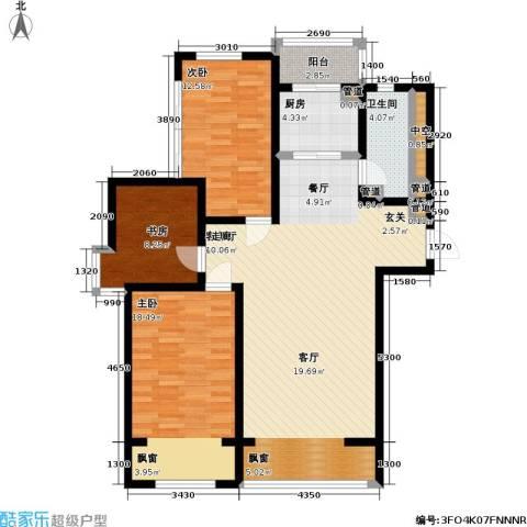 第九街区3室1厅1卫1厨103.00㎡户型图