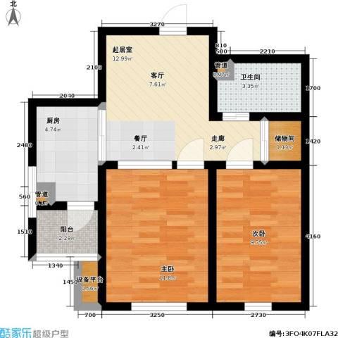 雅馨苑二期2室0厅1卫1厨56.51㎡户型图