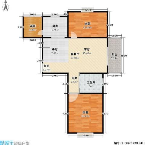 华亭荣园一期2室1厅1卫1厨80.00㎡户型图