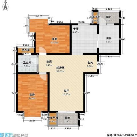 雅士蓝汀2室0厅1卫1厨119.00㎡户型图