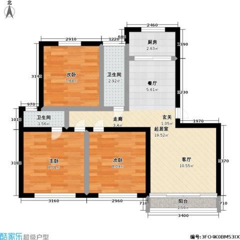 雍翠华府3室0厅2卫1厨63.00㎡户型图
