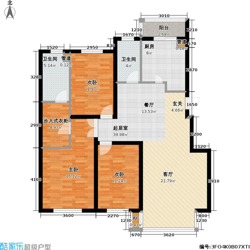 恒泰骏景121.00㎡住宅户型