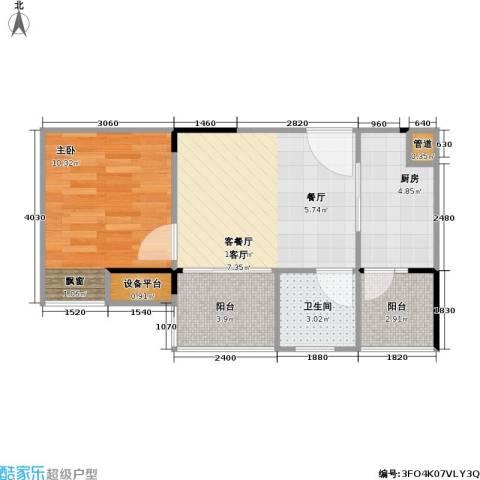 华宇・金沙港湾1室1厅1卫1厨54.00㎡户型图