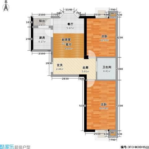 碧海尚城2室0厅1卫1厨61.32㎡户型图