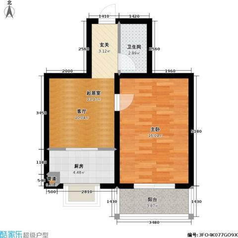 环宇绿洲1室0厅1卫1厨48.00㎡户型图