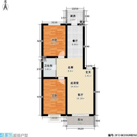 环宇绿洲2室0厅1卫1厨88.00㎡户型图