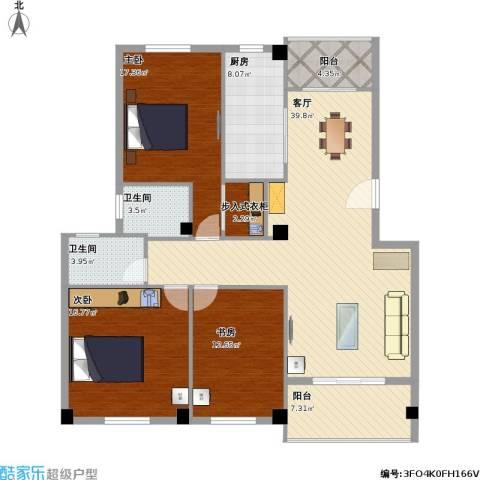 书苑小区3室1厅2卫1厨158.00㎡户型图