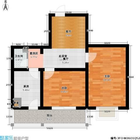 环宇绿洲2室0厅1卫1厨61.00㎡户型图
