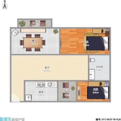 怡乐花园2室2厅1卫1厨83.00㎡户型图