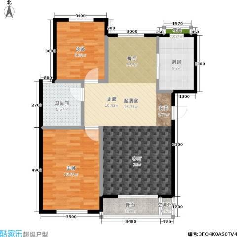 三鑫・顺德园2室0厅1卫1厨99.00㎡户型图