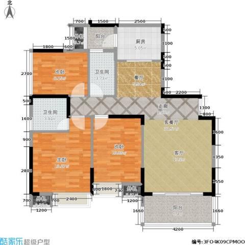 华宇・北城中央 北城中央3室1厅2卫1厨123.00㎡户型图