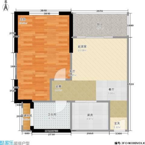 江南名居(二期)1室0厅1卫1厨63.00㎡户型图