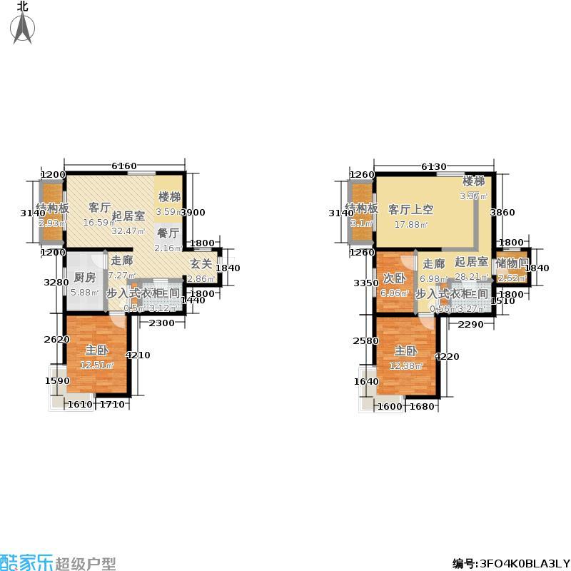 金奥新城一、二期住宅复式-4户型