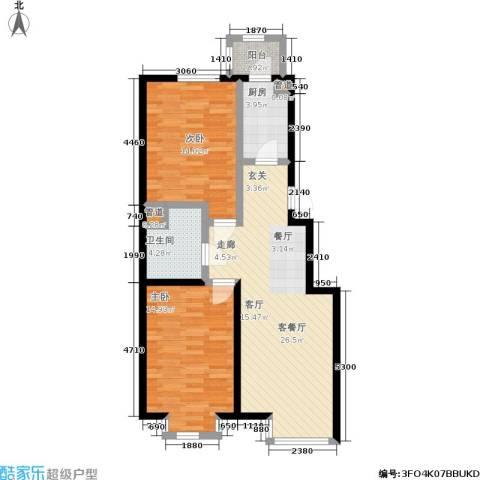 福隆雅居2室1厅1卫1厨88.00㎡户型图