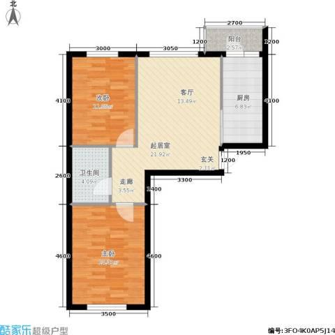 紫庭园2室0厅1卫1厨70.00㎡户型图